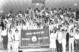 1980 Winners, Annandale High School Band